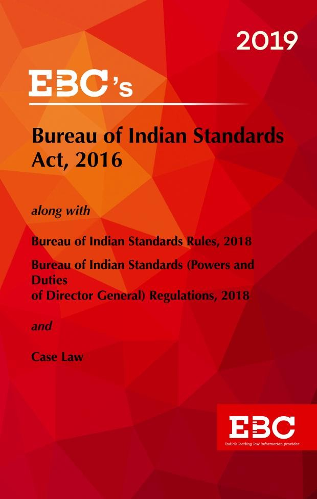 Bureau of Indian Standards Act, 2016