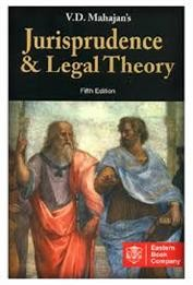 Jurisprudence & Legal Theory (Old Edition)