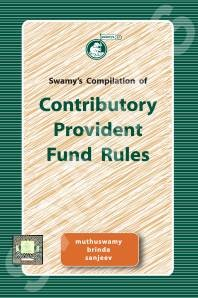 CONTRIBUTORY P F RULES - 2019
