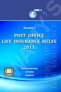 SWAMYS POST OFFICE LIFE INSURANCE RULES - 2019