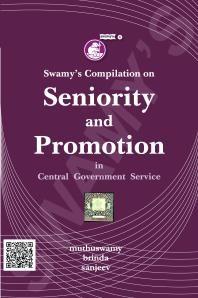 SENIORITY & PROMOTION - 2020