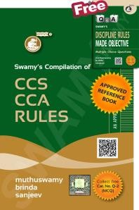 CCS (CCA) RULES WITH FREE MCQ - 2020
