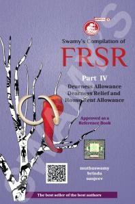 FRSR PART IV-DA, DR & HRA - 2020