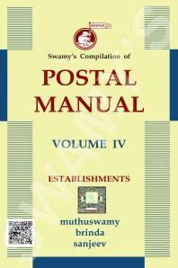 SWAMY'S POSTAL MANUAL VOL. IV - ESTABLISHMENTS - 2020