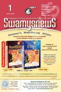 SWAMYS NEWS - JANUARY - 2020