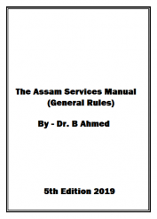 The Assam Services Manual