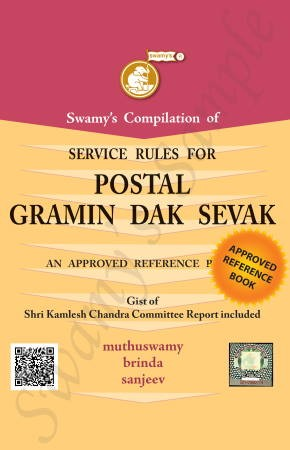 Swamys Compilation of SERVICE RULES FOR POSTAL GDS - 2019