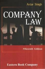 Company Law (Old Edition)