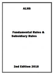 Fundamental Rules and Subsidiary Rules