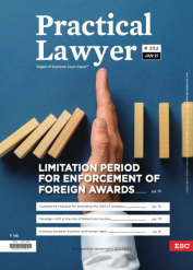 Practical Lawyer  Limitation Period For Enforcement Of Foreign Awards