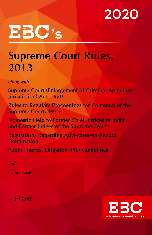 Supreme Court Rules, 2013