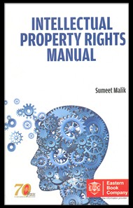 Intellectual Property Rights Manual by Sumeet Malik