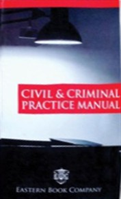 Civil and Criminal Practice Manual (Pocket - Old Edition)CPC, Civil Procedure Code, CRPC, IPC, EvidenceBare Act
