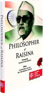 PHILOSOPHER of RAISINA - Dr. Zakir Hussain Memorial Lectures by Lokendra Malik and Shabeena Anjum