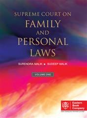 Supreme Court on Family and Personal Laws ( Set of 4 Vols.)
