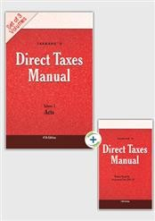Direct Taxes Manual (Set of 3 Volumes)