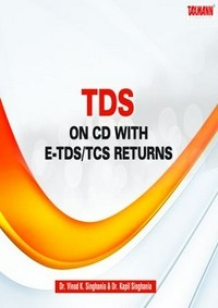TDS Computation and e-Filing of TDS Returns (Multi User) 2015