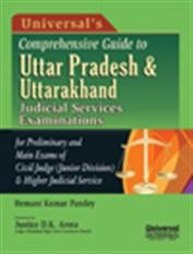 Comprehensive Guide to Uttar Pradesh & Uttarakhand Judicial Service Examinations - for Preliminary and Main Exams of Civil Judge (Junior Division) & Higher Judicial Service by Hemant Kumar Pandey
