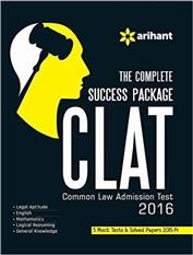 The Complete Success Package: CLAT (Common Law Admission Test) 2016