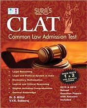 Common Law Admission Test & Solved Questions and Answers Exam Books