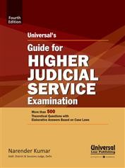 Guide for Higher Judicial Service Examination
