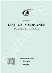 Swamy's List of Medicines (Admissible And Inadmissible)