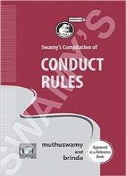 Swamys Compilation of CCS Conduct Rules