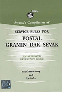 Swamys Compilation of Service Rules for Postal Gramin Dak Sevak