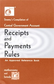 Swamys Compilation of Central Government Account Receipts and Payments Rules