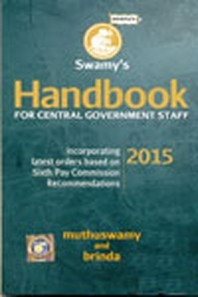 Swamy's Handbook for CGS 2015 - With Free Diary