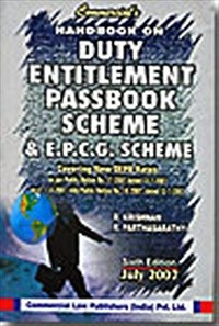 Handbook on Duty Entitlement Passbook Scheme & E.P.C.G. Scheme