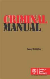 Criminal Manual (Large - Old Edition)