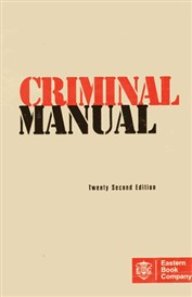 Criminal Manual [Pocket - Old Edition]