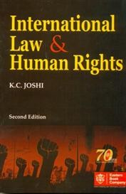 International Law & Human Rights (Old Edition)