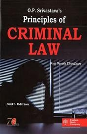 Principle of Criminal Law (Old Edition)
