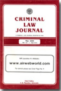 Criminal Law Journal (Back Year Sets)