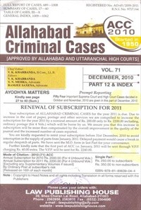Allahabad Criminal Cases (ACC) (In 4 Volumes)