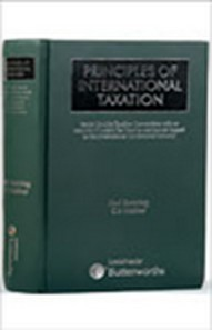 N.S. Bindra : Interpretation of Statutes, , 10th Edn.