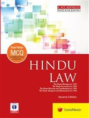 LexisNexis Short Notes & Multiple Choice Questions: Hindu Law