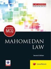 Short Notes & Multiple Choice Questions: Mahomeden Law
