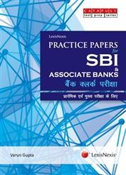 LexisNexis Practice Papers for SBI and Associate Banks (Hindi) - Bank Clerk Examination for Preliminary and Main Emamination