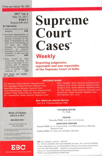 Supreme Court Cases Weekly 5 Years Special Combined Subscription Signature Package (2021 to 2025)
