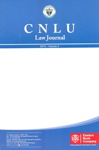 CNLU Law Journal