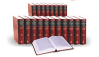 Complete Digest of Supreme Court Cases (Since 1950 to date) Second Edition in about 65 Large Volumes