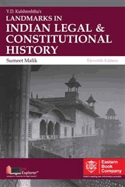 V D Kulshreshtha Landmarks in Indian Legal and Constitutional History by Sumeet Malik