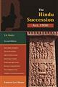 Hindu Succession Act, 1956, 2nd Edition