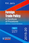 Foreign Trade Policy and Handbook of Procedures With Forms Circulars and Public Notices Vol 1
