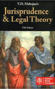 V.D. Mahajan's Jurisprudence and Legal Theory