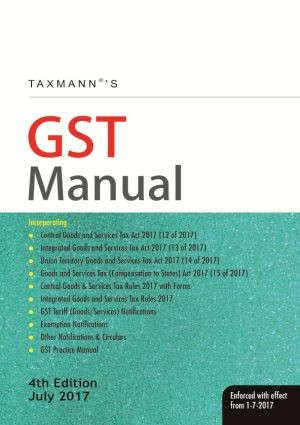 GST Manual - Enforced with effect from 1-7-2017