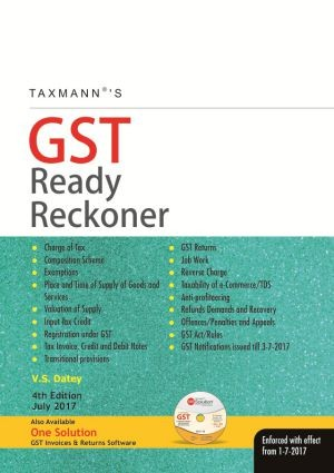 GST Ready Reckoner - Enforced with effect from 1-7-2017